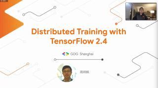 用TensorFlow 2.4 实现分布式训练
