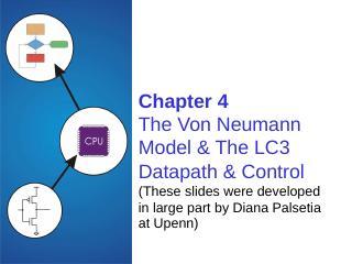 冯诺依曼模型与LC3数据通路和控制