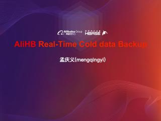AliHB Real-time cold data backup