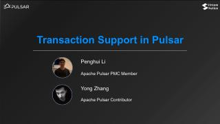 Transaction Preview of Apache Pulsar