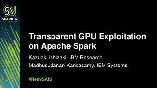 基于Apache Spark的GPU开发