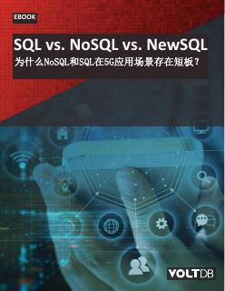 SQL vs. NoSQL vs. New...