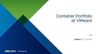 了解VMware的容器解决方案组合 - 淡...
