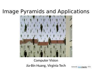影像金字塔及其应用
