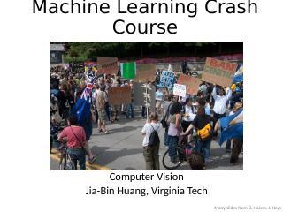 计算机视觉:机器学习速成班