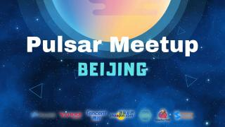 Zhaopin_in_Pulsar_community