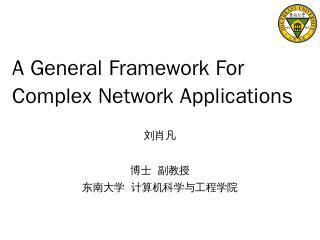 A General Framework For Complex Network Appli...