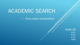 Academic search - SJTU CS