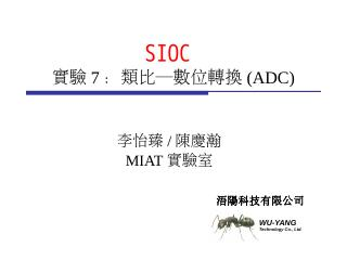 ADC+DMA 實驗