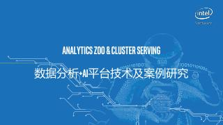 Analytics Zoo Cluster Serving
