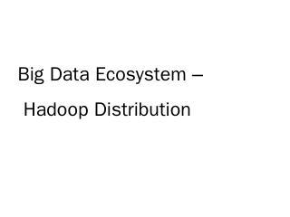 非結構化與結構化巨量資料