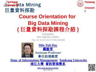 Big Data Mining 巨量資料探...