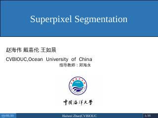 BING - VISION at OCEAN University of China