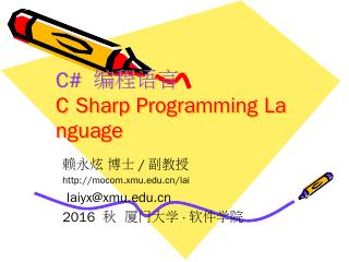 C#  C Sharp Programming Language