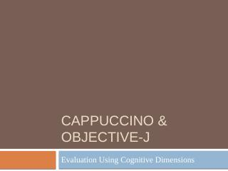 Cappuccino & Objective-j