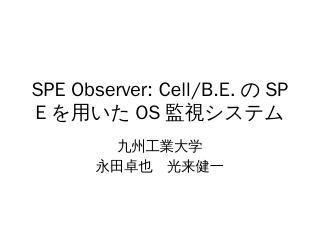 Cell/BESPEOS - KSL - ...