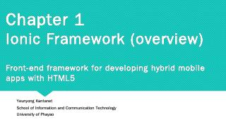 Chapter 1 Ionic Framework - ICT@UP