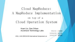 Cloud MapReduce - ShareCourse