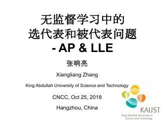 cncc2018-AP-LLE