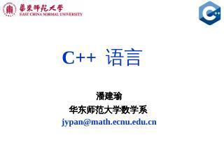 01  c++程序设计--导论