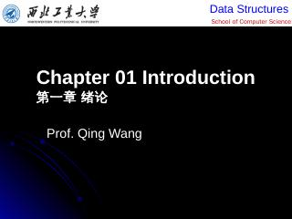 数据结构(Data Structure)