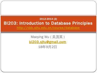 Database users (数据库用户)