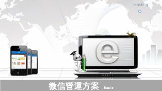 Dazzle - WordPress.com