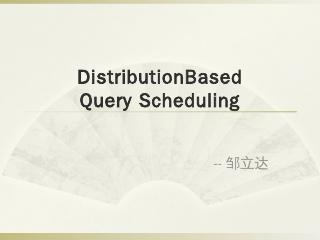 Distributed Data-Parallel Programs from Seque...