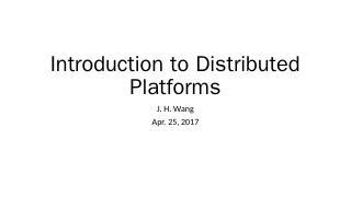 分布式计算平台介绍