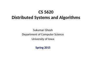 分布式系统和算法:绪论