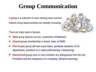 分布式系统和算法:组通信