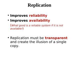 分布式系统和算法:复制