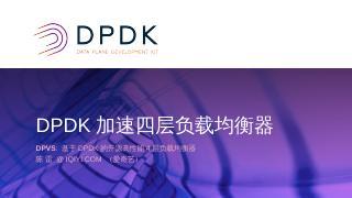 DPVS - DPDK