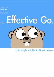 Effective Go中英双语版