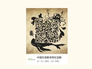 黄兰淇-大学外语教学数字化解决方案:探索与...