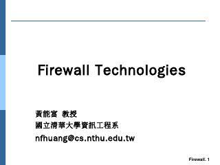 firewalls 1125 2013