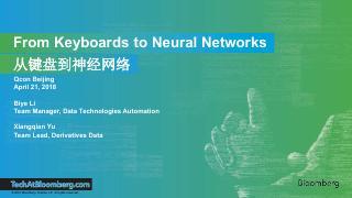 彭博 李碧野 - 《从键盘输入到神经网络》