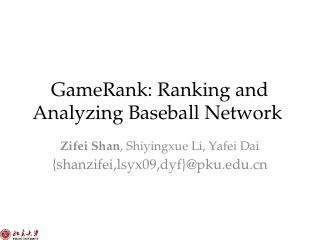 GameRank: Ranking and Analyzing Baseball Netw...
