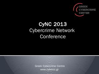 GCC - Detection Tools - Greek Cybercrime Center