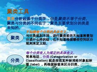 GMM算法GMM聚类算法 - 黑龙江大学自...