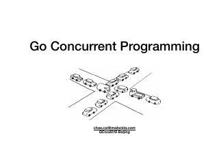 蔡超 - Go高效并发编程