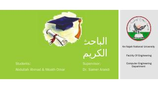 Graduation Project - Faculty of Engineering a...