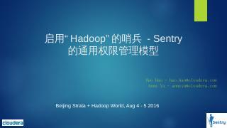 Hadoop - Sentry