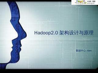 Hadoop YARN资源调度器