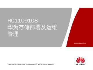 HC1109107_HCNA-Storag...
