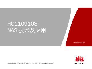 HC1109108_HCNA-Storag...