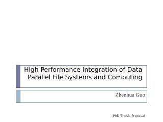 并行数据文件系统与计算的高性能集成