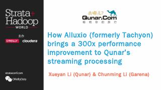 How Alluxio