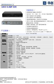 HVR10116-C11111111111111111111111111111111111...