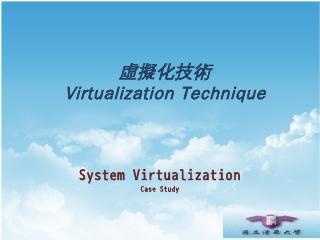 IaaS - Server Virtual...